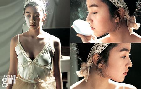 Korean Photo-Girl. Изображение № 21.