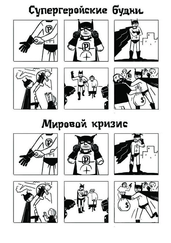 """Изображение 8. Конкурс от фестиваля """"Бумфест"""".. Изображение № 4."""