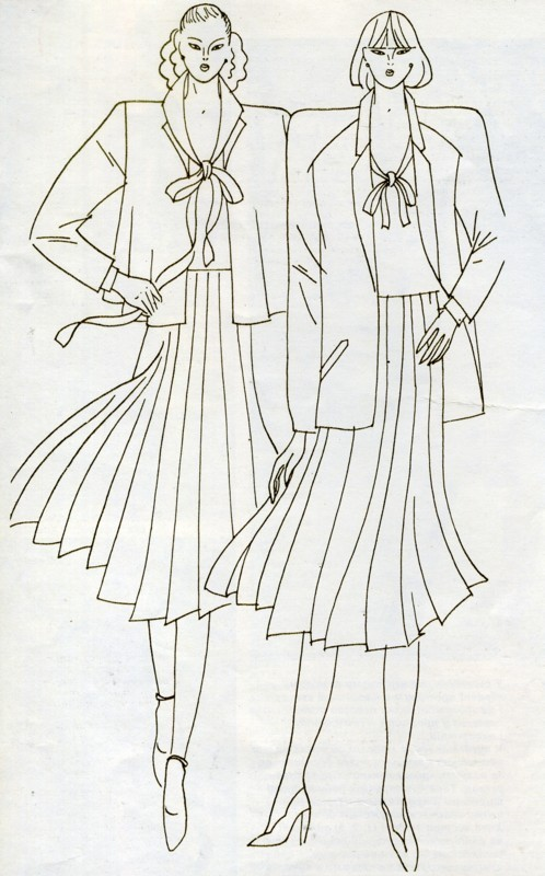 Советская мода: комбинаторность, футуризм и фирма. Изображение № 2.