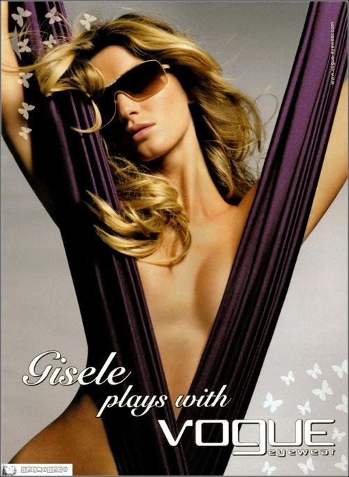 Fashion Advertisements, Выпуск 11 лучшие фотографии изрекламных кампаний модных брендов 2008. Изображение № 21.