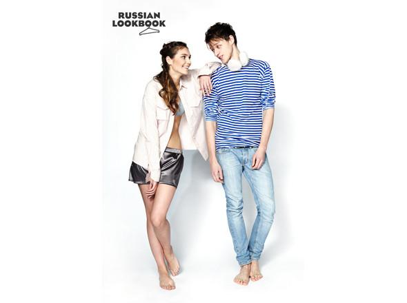 Рубашка Dasha Gauser, шорты Random Showroom, топ Lazy Tits. Изображение № 42.
