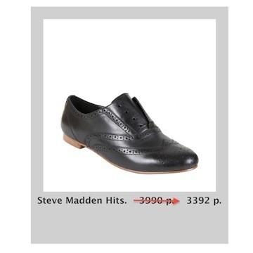 Изображение 8. В Steve Madden -15% на хиты продаж.. Изображение № 8.