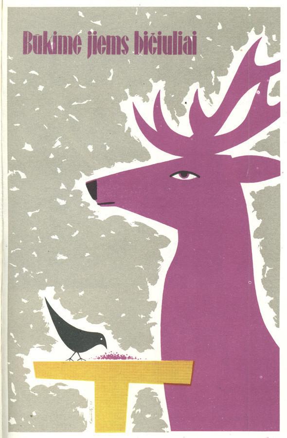 Искусство плаката вРоссии 1961–85 гг. (part. 4). Изображение № 21.