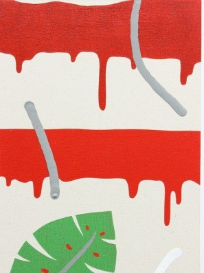 Новые имена: 30 художников, которых будут обсуждать в 2012-м. Изображение № 216.