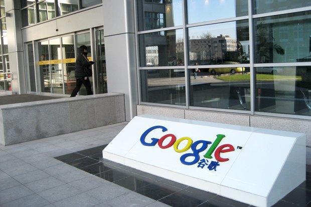 В Китае заблокировали Gmail. Изображение № 1.