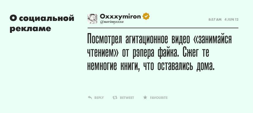 Oxxxymiron, рэпер и бунтарь. Изображение № 4.