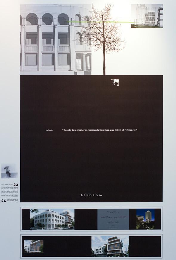 """Выставка израильского дизайна: """"Cделано в Израиле"""". Изображение № 111."""