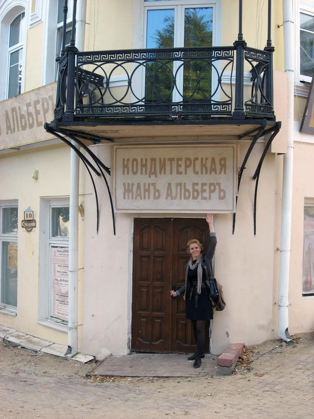 Фильм о Марке Шагале в Витебске. Изображение № 7.