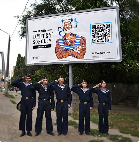 В Одессе появились АРТ борды!. Изображение № 1.
