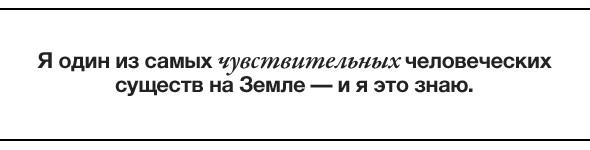 Жан-Клоду Ван Дамму — 50!. Изображение № 4.