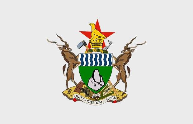 Герб Зимбабве. Изображение № 14.