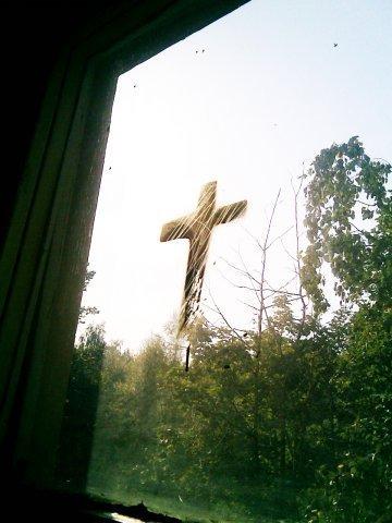 Только потому чтокрест. Изображение № 2.