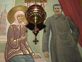 Вцеркви появилась икона сизображением Сталина. Изображение № 1.
