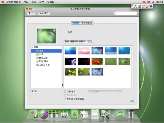 Северокорейская операционка похожа на Mac OS. Изображение № 6.