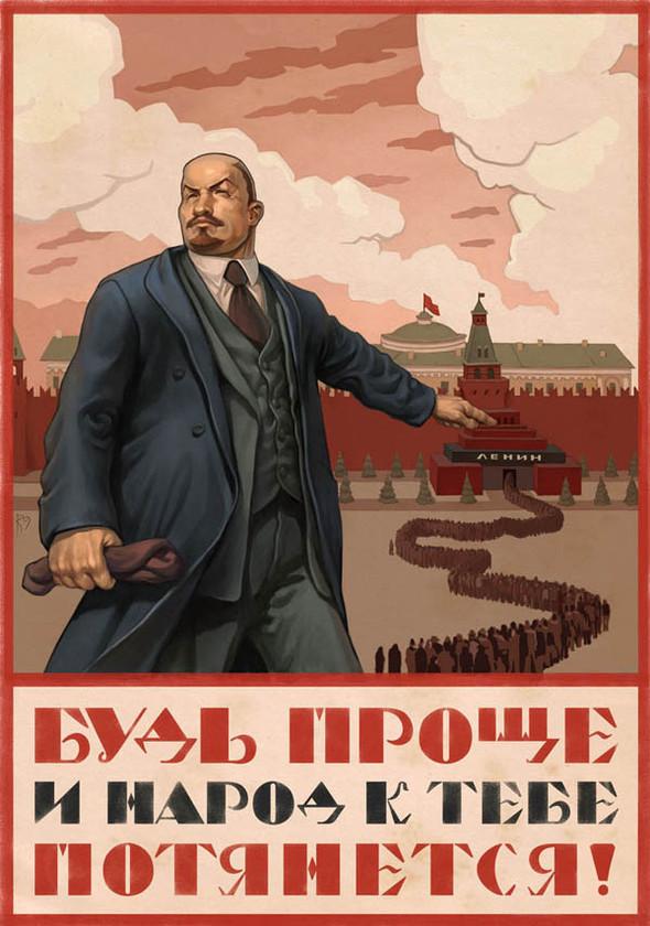 Лучшие проекты Russian Creators. Изображение № 15.