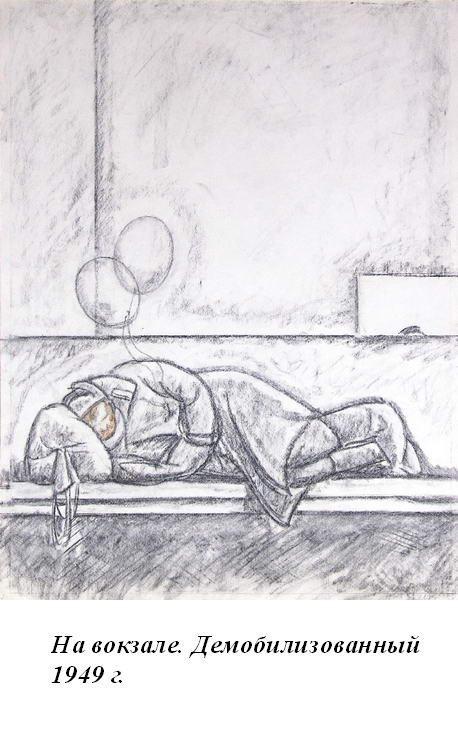 Леонид Сойфертис. рисунок, карикатура. Изображение № 8.
