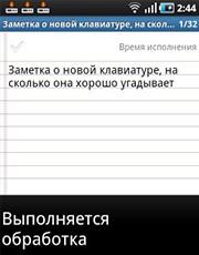 Изображение 5. Самое интересное в русских блогах.. Изображение № 16.