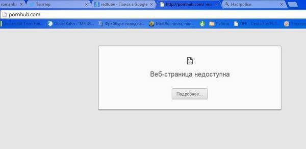 СМИ: В Казахстане заблокировали 486 порносайтов . Изображение № 2.