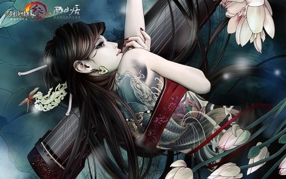 Xiao Bai. Изображение № 3.