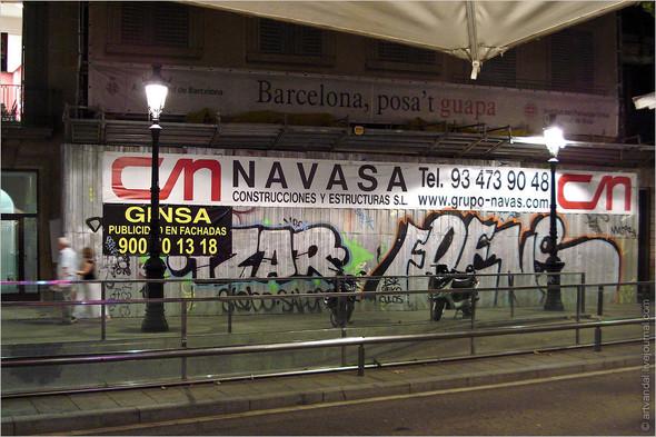 Стрит-арт и граффити Барселоны, Испания. Изображение № 24.