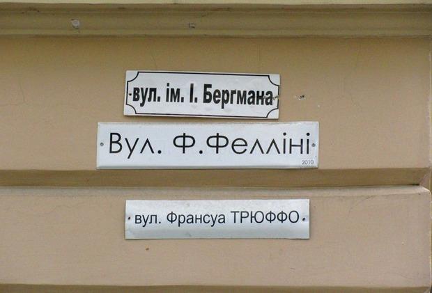 """Сергей Донских """"Не дождавшись Годо"""" (Повесть). Изображение № 1."""