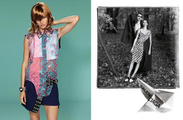 Изображение 6. Рекламные кампании: Lanvin, Prada, Balenciaga и другие.. Изображение № 33.