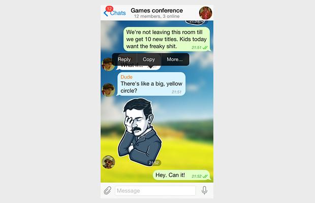 8 советов для тех, кто пользуется Telegram. Изображение № 3.
