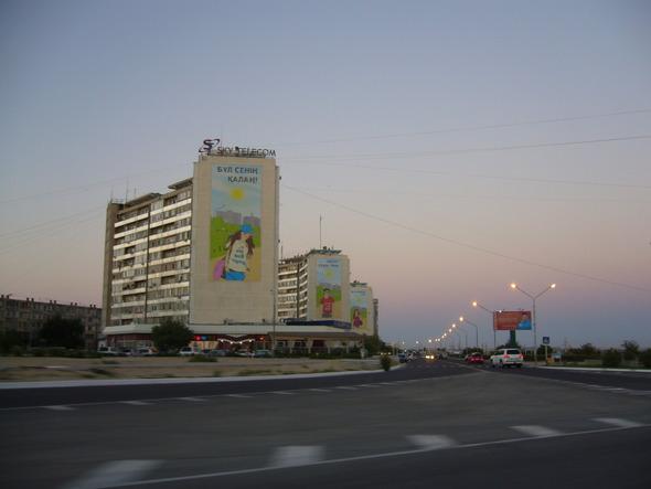 АКТАУ, республика Казахстан. Изображение № 1.