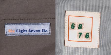 6876. Изображение № 2.