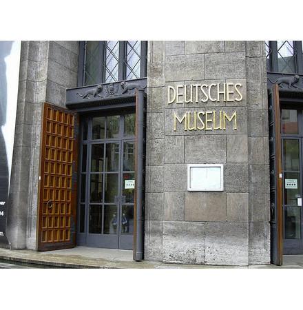 В поисках «Немо»: Гид по мировым музеям науки. Изображение № 115.