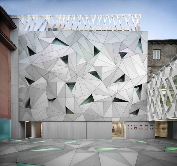 Новый Центр Живописи и Иллюстрации ABC в Мадриде. Изображение № 1.