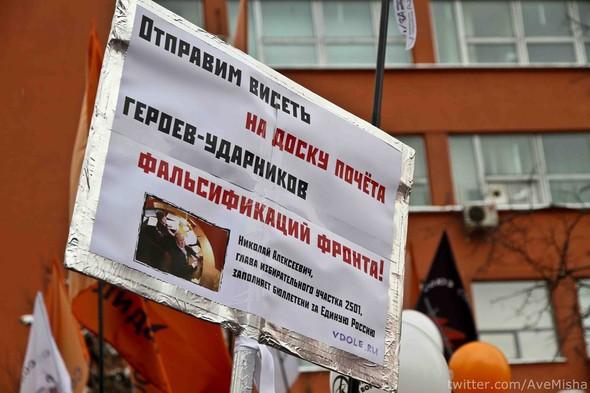 Креативные плакаты на проспекте Сахарова. Изображение № 14.