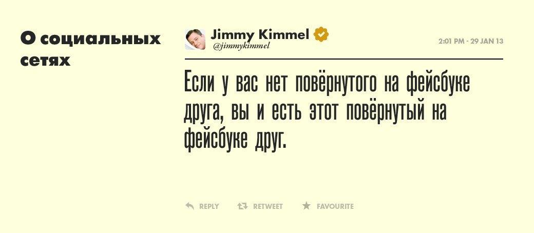 Джимми Киммел,  ведущий вечернего шоу. Изображение № 5.