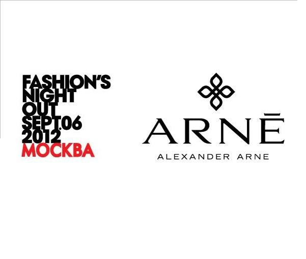 Ювелирный Дом Alexander Arne и Vogue Fashion Night. Изображение № 1.