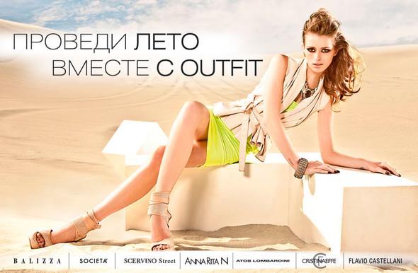 Новый проект theOUTFIT.ru - ваш гардероб online. Изображение № 2.