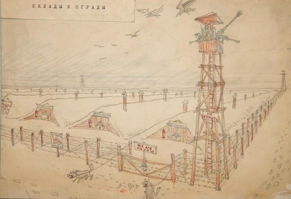 Советская карикатура НА ЗлоБу ДнЯ. Изображение № 12.