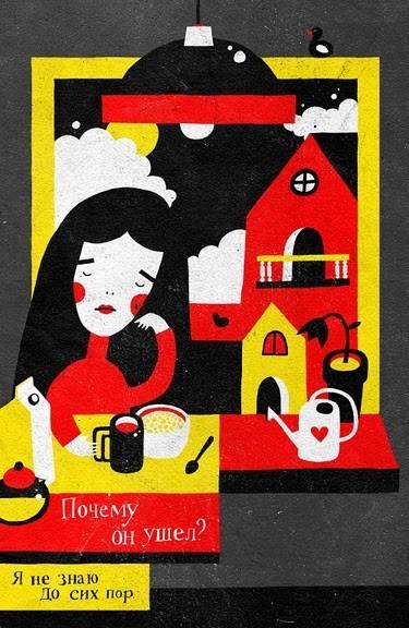 Проекты Таис Золотковской: проза&открытки. Изображение № 17.