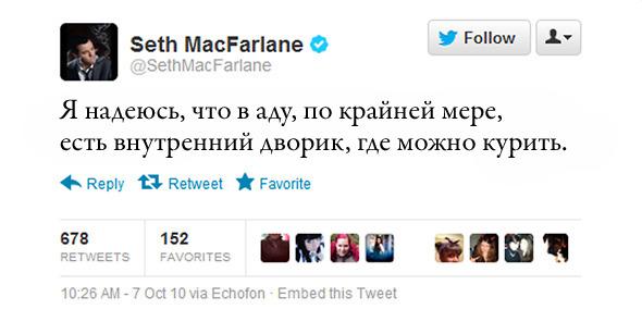 Сет МакФарлейн, создатель «Гриффинов». Изображение №1.