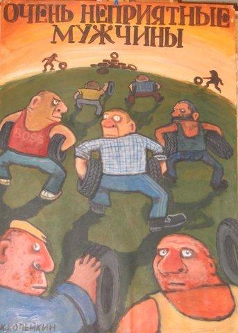 НОМ. Программа «Миротворцы». Изображение № 1.