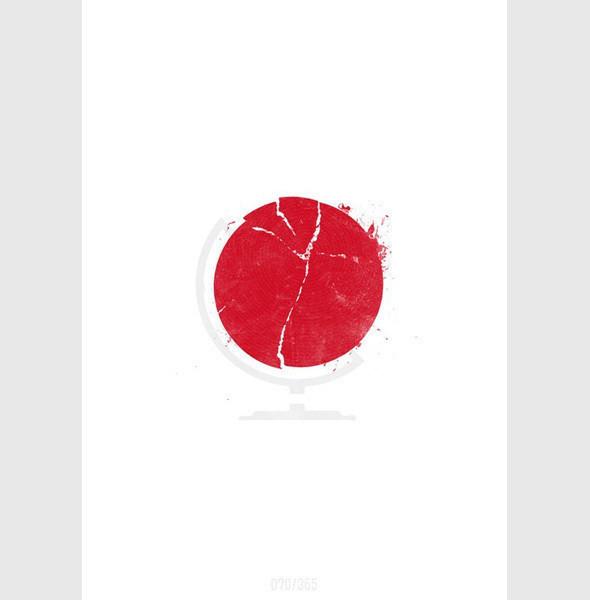 Изображение 41. Help Japan.. Изображение № 12.