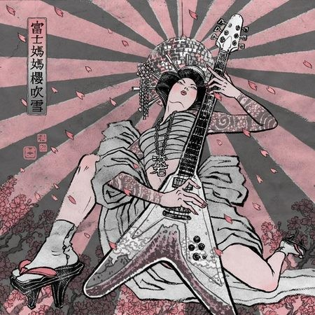 YUKO SHIMIZU. Изображение № 2.
