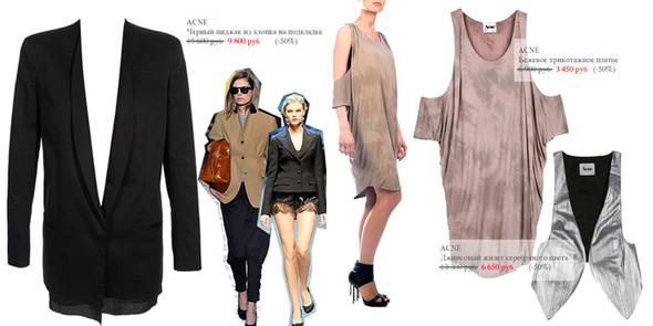 50% SALE – онлайн-скидки в Ready-To-Wear.ru. Изображение № 1.