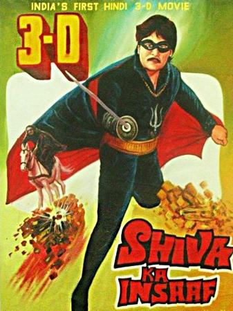 Афиши индийских фильмов ужасов. Изображение № 8.