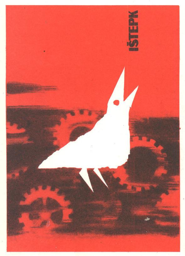 Искусство плаката вРоссии 1961–85 гг. (part. 3). Изображение № 45.