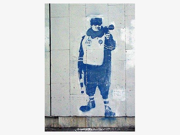 «Будь трезв и опасен» и другие надписи на стенах из коллекции Андрея Логвина. Изображение № 31.