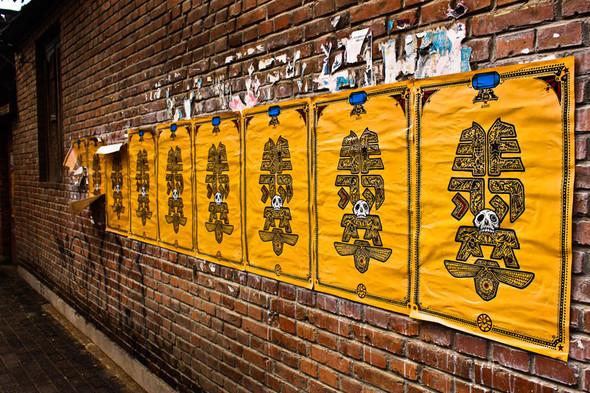 Street Art в районе 798. Пекин. Изображение № 16.