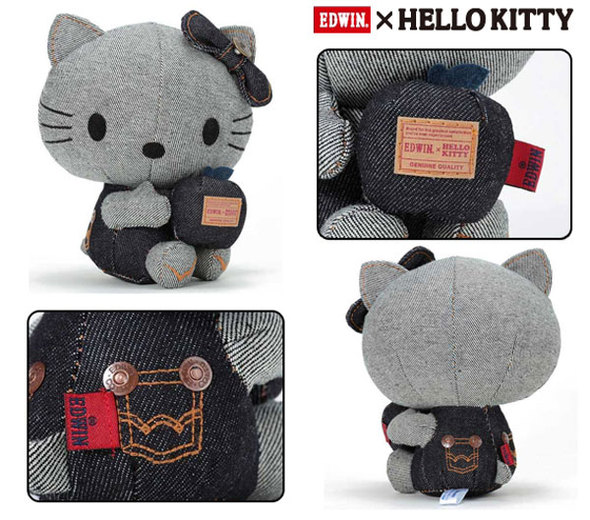 Hello Kitty feat. Edwin. Изображение № 1.