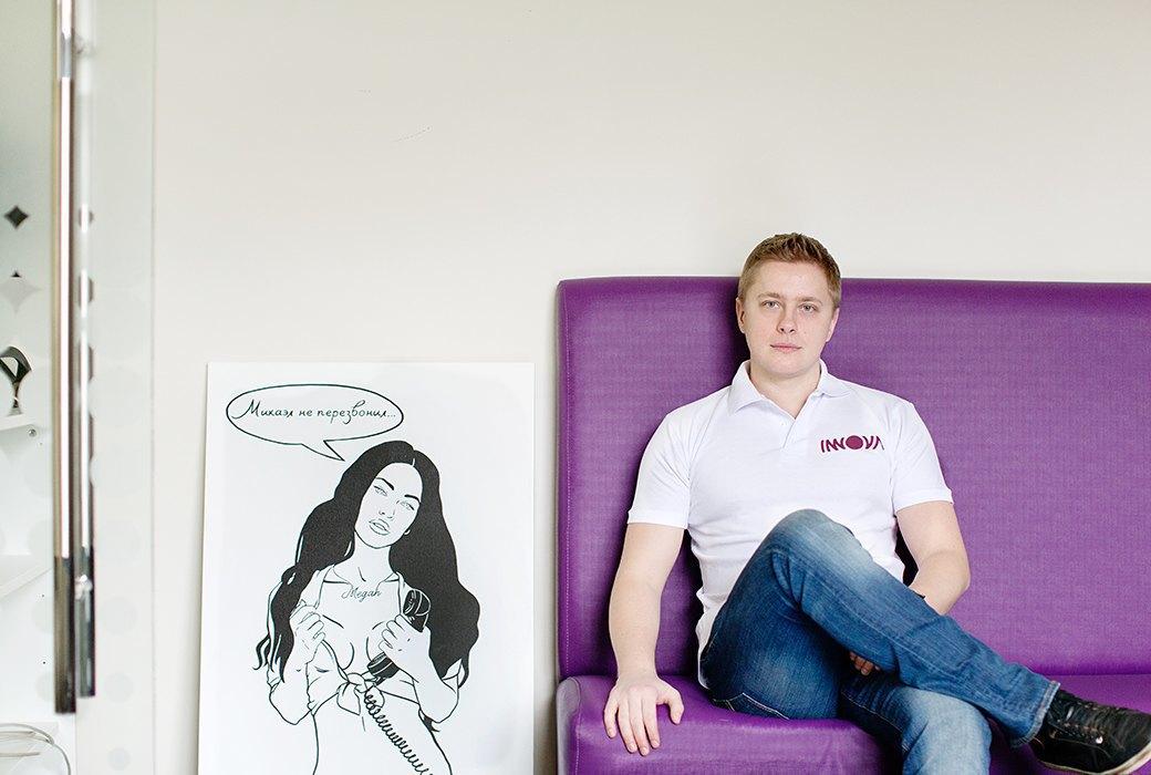 Сергей Чикуёнок: «Я начал делать сайты, ни разу не побывав в интернете». Изображение № 7.