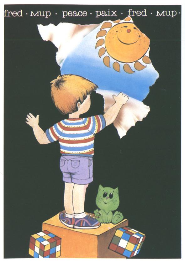 Искусство плаката вРоссии 1884–1991 (1991г, часть 2-ая). Изображение № 26.