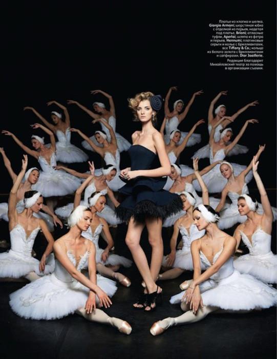 Ольга Дунина назначена директором моды российского Vogue. Изображение № 6.